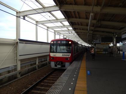 バンコク2015.4京成アクセス特急