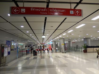 バンコク2015.4バンコク空港エアポートレイルリンク