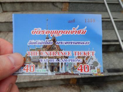 バンコク2015.2ワットファランポーン