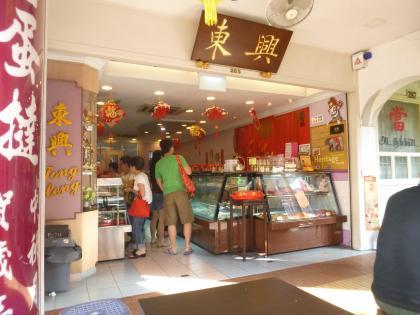 シンガポール2015.2チャイナタウン・中華菓子