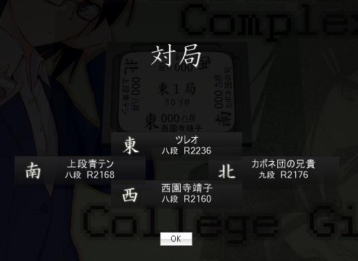 tenhoui2.jpg