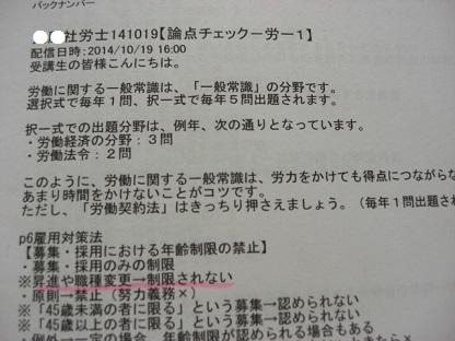 CIMG6587.jpg