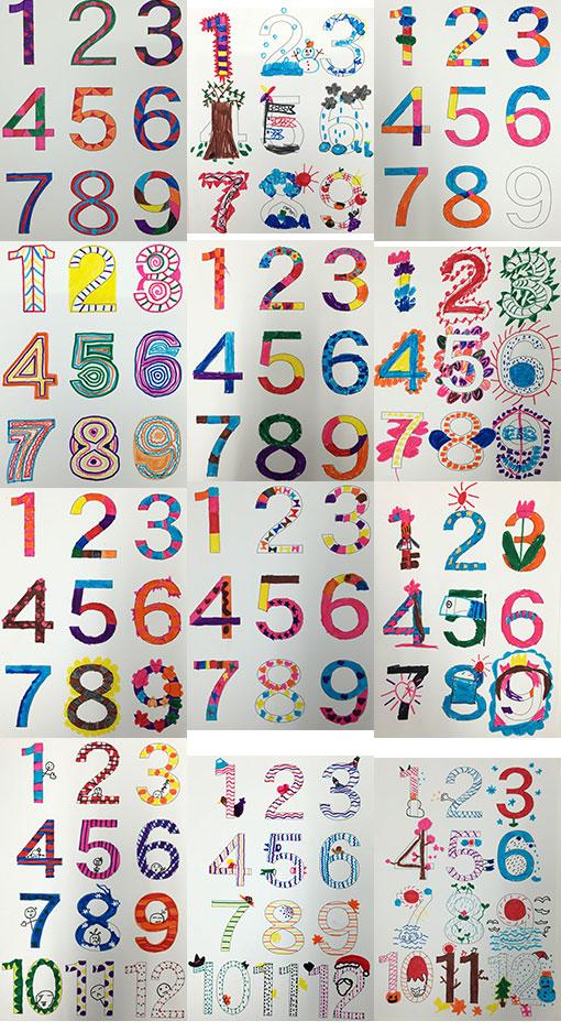 数字デザイン1