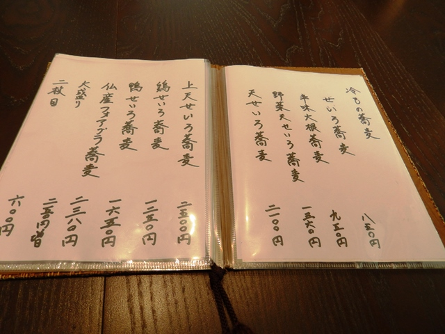 山桜20150803003