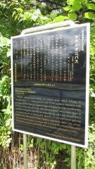 mizumoto150823-102.jpg