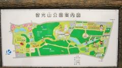 tikouzan150809-112.jpg