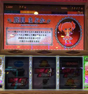 写真 2015-04-07 19 21 19