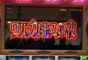 写真 2015-04-07 20 01 17