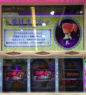 写真 2015-04-16 19 04 18