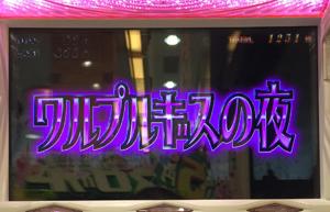 写真 2015-04-16 20 53 01