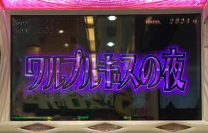 写真 2015-04-16 21 28 01
