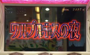 写真 2015-04-16 21 46 40