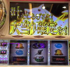 写真 2015-05-01 18 08 17