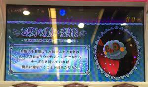 写真 2015-05-01 18 11 40