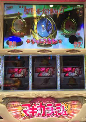 写真 2015-05-01 19 05 14