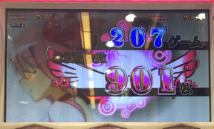 写真 2015-05-01 19 47 22