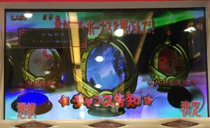 写真 2015-05-25 10 27 24