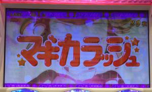 写真 2015-05-27 11 58 01