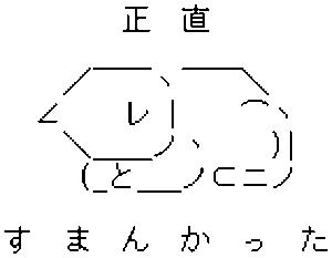 suman02.jpg