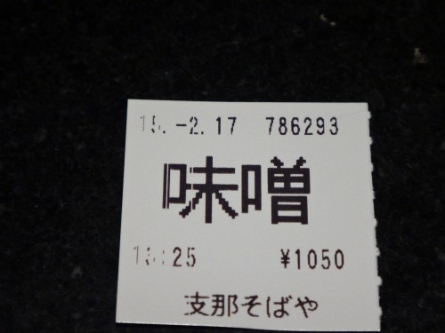 s-DSC04305.jpg