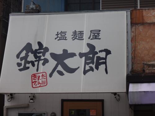 s-DSC04505.jpg