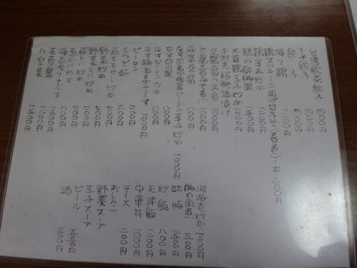 s-DSC04511.jpg