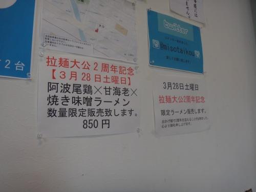 s-DSC04853.jpg