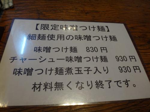 s-DSC05067.jpg