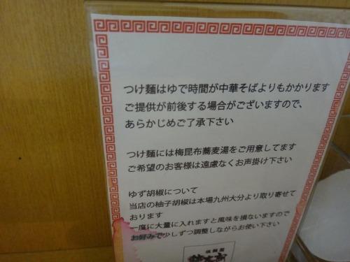 s-DSC05542.jpg