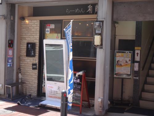 s-DSC05659.jpg