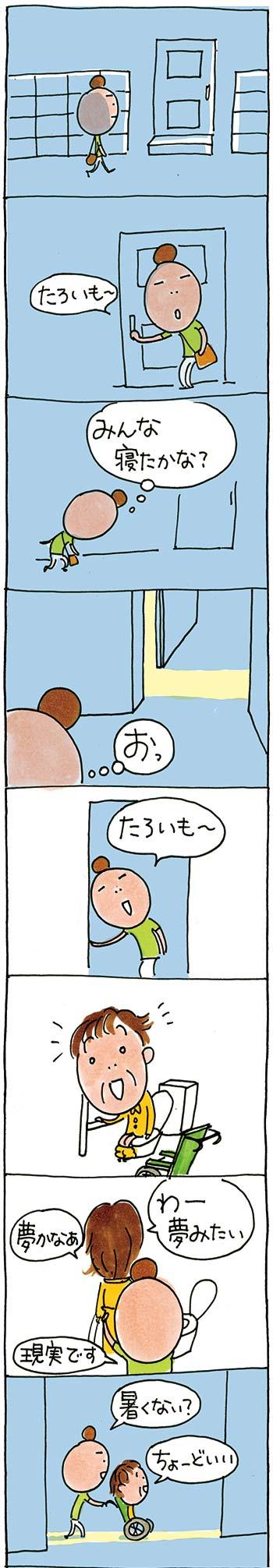 ハハ夜中トイレ01