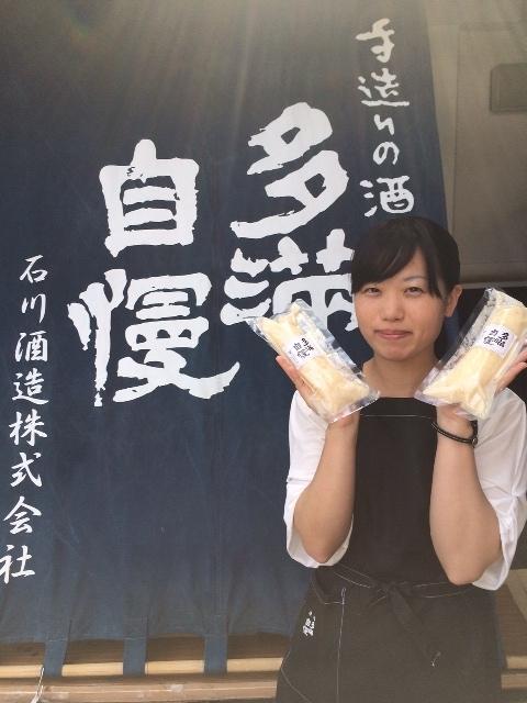 石川酒造の清水さん