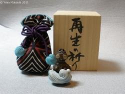 © 陽佳 2011「再生の祈り」image232.jpg
