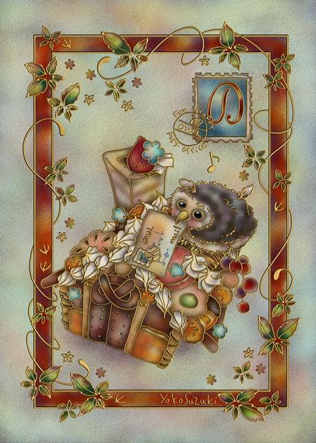 お菓子の家2Lweb