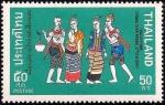 タイ・伝統衣装(1972)