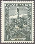 ブルガリア・べレス解放