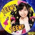 みんなの青春のぞき見TV TEEN! TEEN!