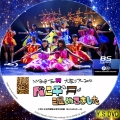 NMB48 TeamM 大阪ツアー2014「ベンチ温めてました」(BD)