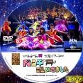 NMB48 TeamM 大阪ツアー2014「ベンチ温めてました」(DVD)