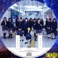 透明な色(CD3)
