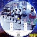 透明な色(CD2)