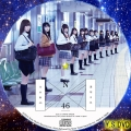 透明な色(CD1)