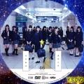 透明な色(DVD3)