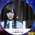 透明な色(DVD4)