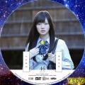 透明な色(DVD5)