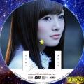 透明な色(DVD6)