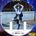 透明な色(DVD7)