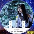透明な色(DVD8)