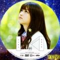 透明な色(DVD9)