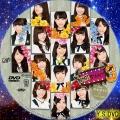 NOGIBINGO!3(DVD凡用タイプ2)